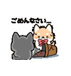 しばいぬツインズ(個別スタンプ:08)
