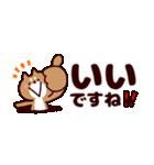 省スペース★敬語❤️ハチワレネコと豆柴犬(個別スタンプ:02)