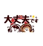 省スペース★敬語❤️ハチワレネコと豆柴犬(個別スタンプ:03)