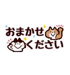 省スペース★敬語❤️ハチワレネコと豆柴犬(個別スタンプ:04)