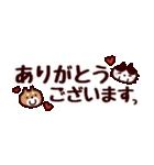 省スペース★敬語❤️ハチワレネコと豆柴犬(個別スタンプ:05)