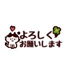 省スペース★敬語❤️ハチワレネコと豆柴犬(個別スタンプ:06)
