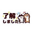 省スペース★敬語❤️ハチワレネコと豆柴犬(個別スタンプ:07)