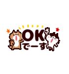 省スペース★敬語❤️ハチワレネコと豆柴犬(個別スタンプ:08)