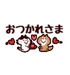 省スペース★敬語❤️ハチワレネコと豆柴犬(個別スタンプ:09)