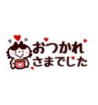 省スペース★敬語❤️ハチワレネコと豆柴犬(個別スタンプ:10)