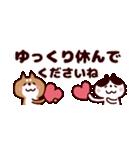 省スペース★敬語❤️ハチワレネコと豆柴犬(個別スタンプ:11)