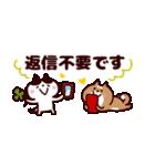 省スペース★敬語❤️ハチワレネコと豆柴犬(個別スタンプ:12)