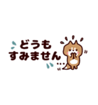 省スペース★敬語❤️ハチワレネコと豆柴犬(個別スタンプ:13)