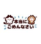 省スペース★敬語❤️ハチワレネコと豆柴犬(個別スタンプ:14)