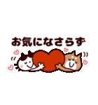 省スペース★敬語❤️ハチワレネコと豆柴犬(個別スタンプ:15)