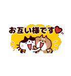 省スペース★敬語❤️ハチワレネコと豆柴犬(個別スタンプ:16)