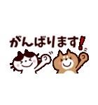 省スペース★敬語❤️ハチワレネコと豆柴犬(個別スタンプ:17)