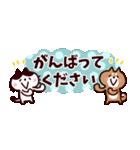 省スペース★敬語❤️ハチワレネコと豆柴犬(個別スタンプ:18)