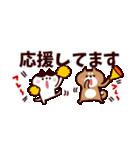 省スペース★敬語❤️ハチワレネコと豆柴犬(個別スタンプ:19)