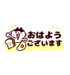 省スペース★敬語❤️ハチワレネコと豆柴犬(個別スタンプ:21)