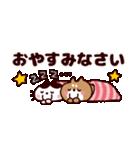 省スペース★敬語❤️ハチワレネコと豆柴犬(個別スタンプ:22)