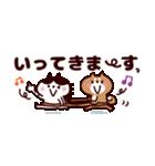 省スペース★敬語❤️ハチワレネコと豆柴犬(個別スタンプ:23)