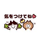 省スペース★敬語❤️ハチワレネコと豆柴犬(個別スタンプ:24)