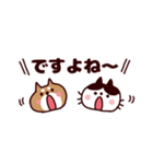省スペース★敬語❤️ハチワレネコと豆柴犬(個別スタンプ:25)