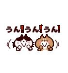 省スペース★敬語❤️ハチワレネコと豆柴犬(個別スタンプ:26)