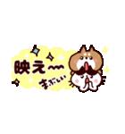 省スペース★敬語❤️ハチワレネコと豆柴犬(個別スタンプ:27)