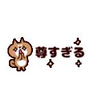 省スペース★敬語❤️ハチワレネコと豆柴犬(個別スタンプ:28)