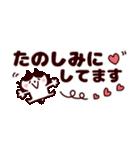 省スペース★敬語❤️ハチワレネコと豆柴犬(個別スタンプ:29)