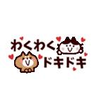 省スペース★敬語❤️ハチワレネコと豆柴犬(個別スタンプ:30)