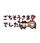 省スペース★敬語❤️ハチワレネコと豆柴犬(個別スタンプ:31)