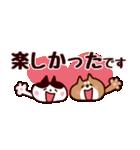省スペース★敬語❤️ハチワレネコと豆柴犬(個別スタンプ:32)