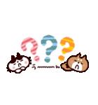 省スペース★敬語❤️ハチワレネコと豆柴犬(個別スタンプ:33)