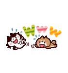 省スペース★敬語❤️ハチワレネコと豆柴犬(個別スタンプ:35)