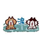 省スペース★敬語❤️ハチワレネコと豆柴犬(個別スタンプ:36)