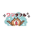 省スペース★敬語❤️ハチワレネコと豆柴犬(個別スタンプ:38)