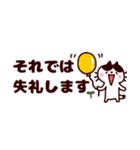 省スペース★敬語❤️ハチワレネコと豆柴犬(個別スタンプ:39)