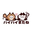 省スペース★敬語❤️ハチワレネコと豆柴犬(個別スタンプ:40)