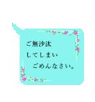"""伝えたい言葉に花を添えて。""""吹き出し""""2(個別スタンプ:1)"""
