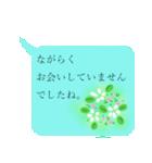 """伝えたい言葉に花を添えて。""""吹き出し""""2(個別スタンプ:2)"""