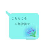 """伝えたい言葉に花を添えて。""""吹き出し""""2(個別スタンプ:3)"""