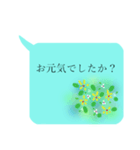 """伝えたい言葉に花を添えて。""""吹き出し""""2(個別スタンプ:4)"""