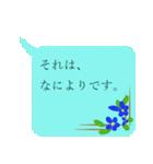 """伝えたい言葉に花を添えて。""""吹き出し""""2(個別スタンプ:6)"""