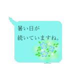 """伝えたい言葉に花を添えて。""""吹き出し""""2(個別スタンプ:7)"""