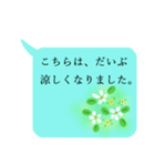"""伝えたい言葉に花を添えて。""""吹き出し""""2(個別スタンプ:8)"""