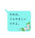 """伝えたい言葉に花を添えて。""""吹き出し""""2(個別スタンプ:9)"""