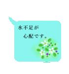 """伝えたい言葉に花を添えて。""""吹き出し""""2(個別スタンプ:11)"""