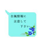 """伝えたい言葉に花を添えて。""""吹き出し""""2(個別スタンプ:12)"""