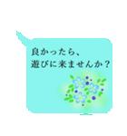 """伝えたい言葉に花を添えて。""""吹き出し""""2(個別スタンプ:14)"""