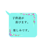 """伝えたい言葉に花を添えて。""""吹き出し""""2(個別スタンプ:15)"""