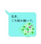 """伝えたい言葉に花を添えて。""""吹き出し""""2(個別スタンプ:16)"""